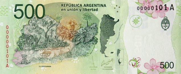 Billete500pesos-BancoCentralRA