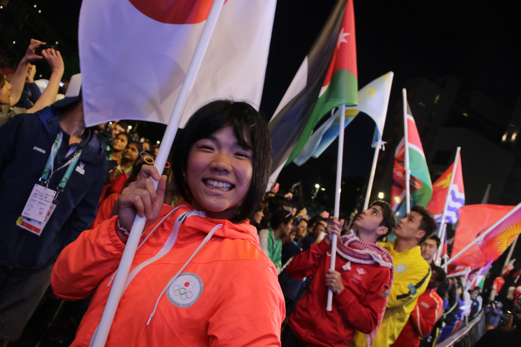 Juegos Olímpicos de la Juventud -1