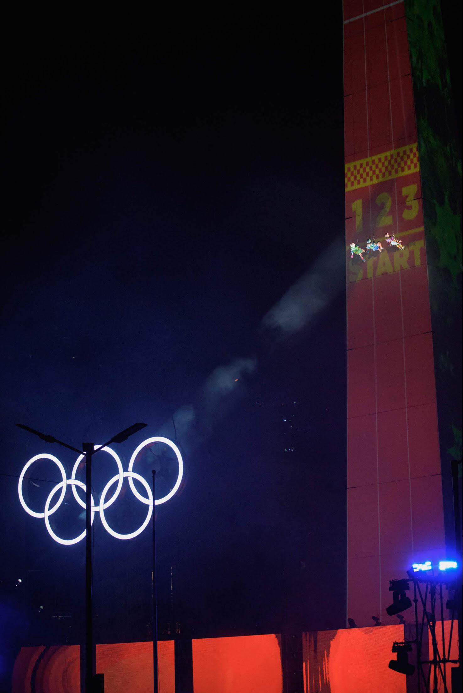 Juegos Olímpicos de la Juventud -4