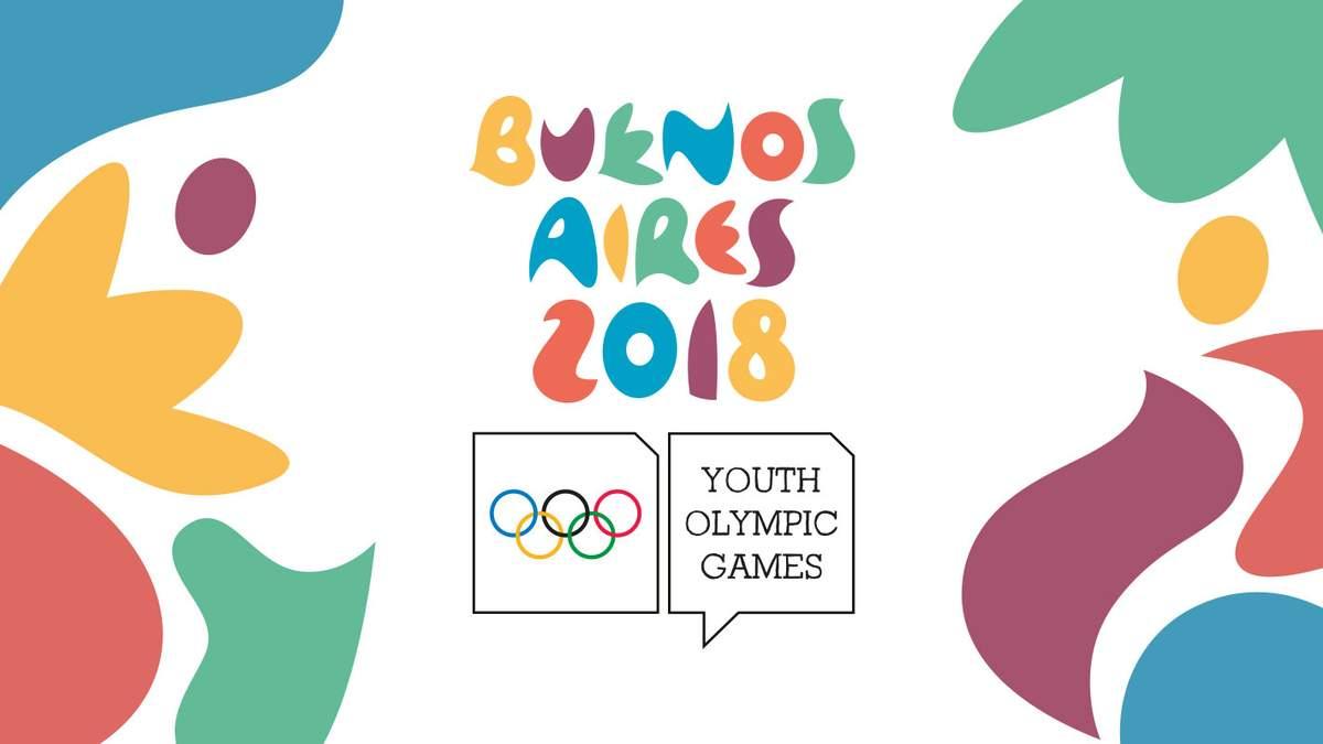 JuegosOlimpicosDeLaJuventud2018